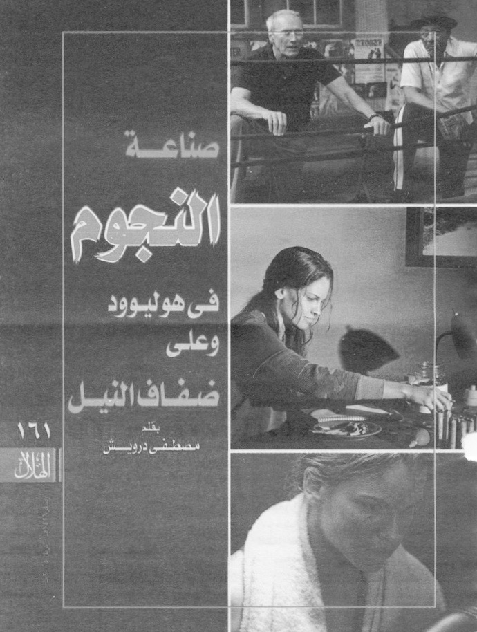 hilal_01_04_2005_1