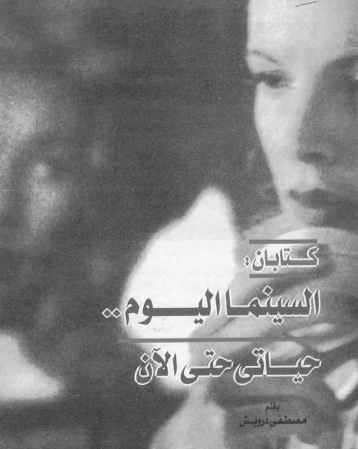 hilal_01_05_2005_1