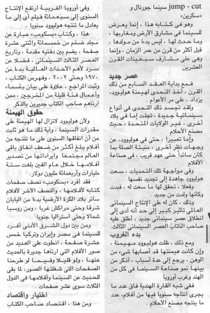 hilal_01_05_2005_3
