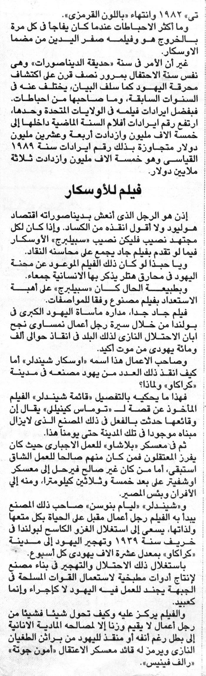 3alam_27031994